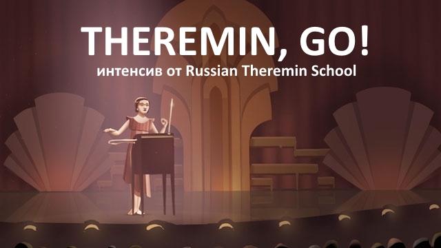theremin til salg