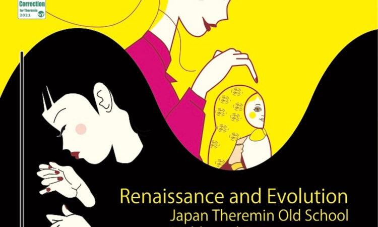 japan theremin